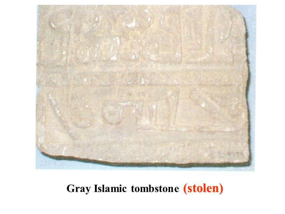 (stolen) Gray Islamic tombstone (stolen)
