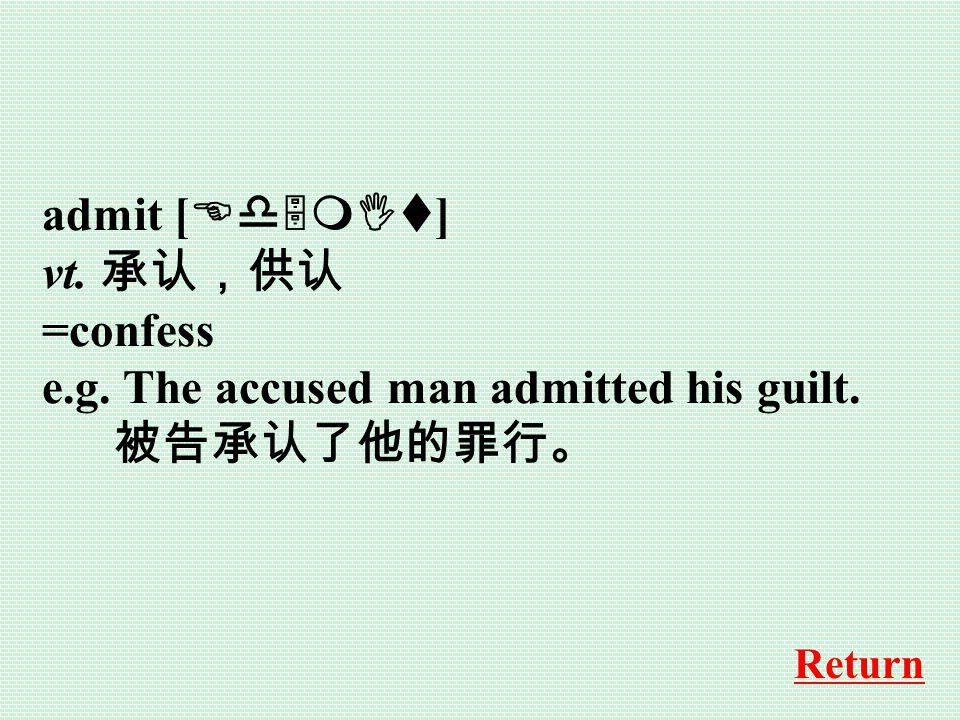 suspect [ 5sQspekt ] vt. 怀疑 =doubt e.g. We suspect the truth of the account. 我们怀疑这一报告的真实性。 Return