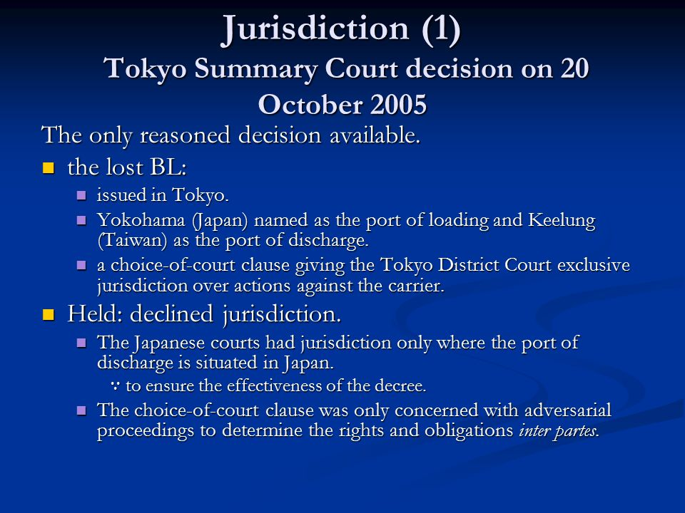Jurisdiction (1) Tokyo Summary Court decision on 20 October 2005 The only reasoned decision available.