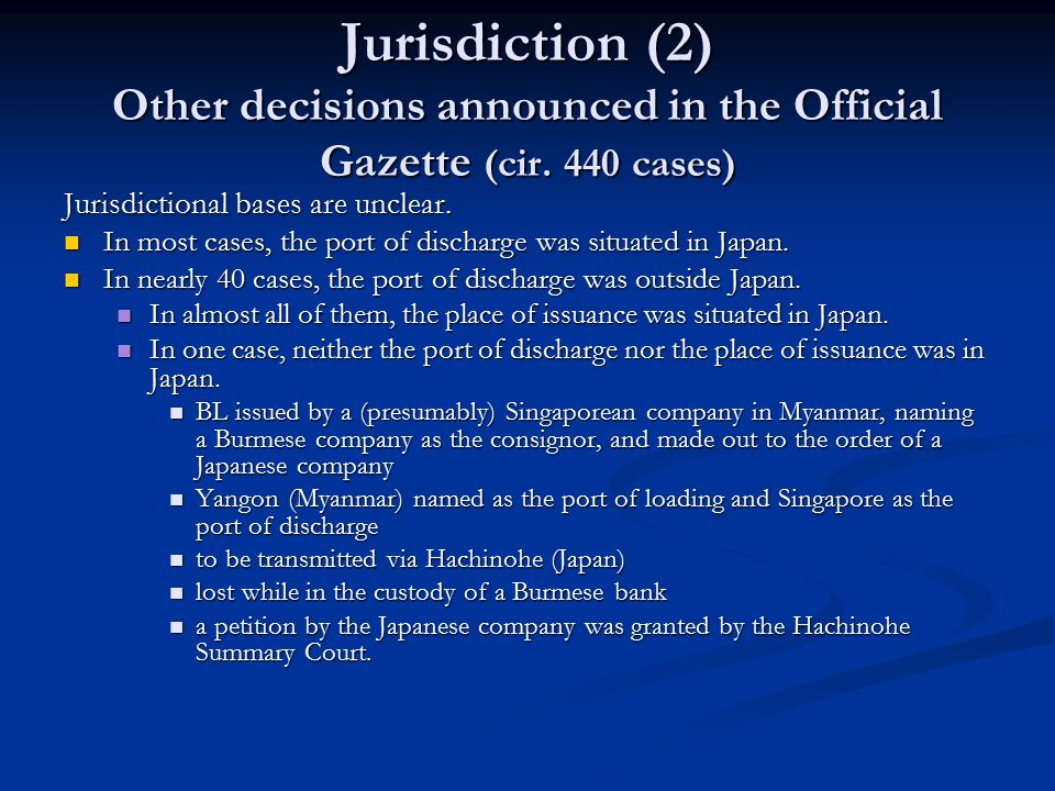 Jurisdiction (2) Other decisions announced in the Official Gazette (cir.