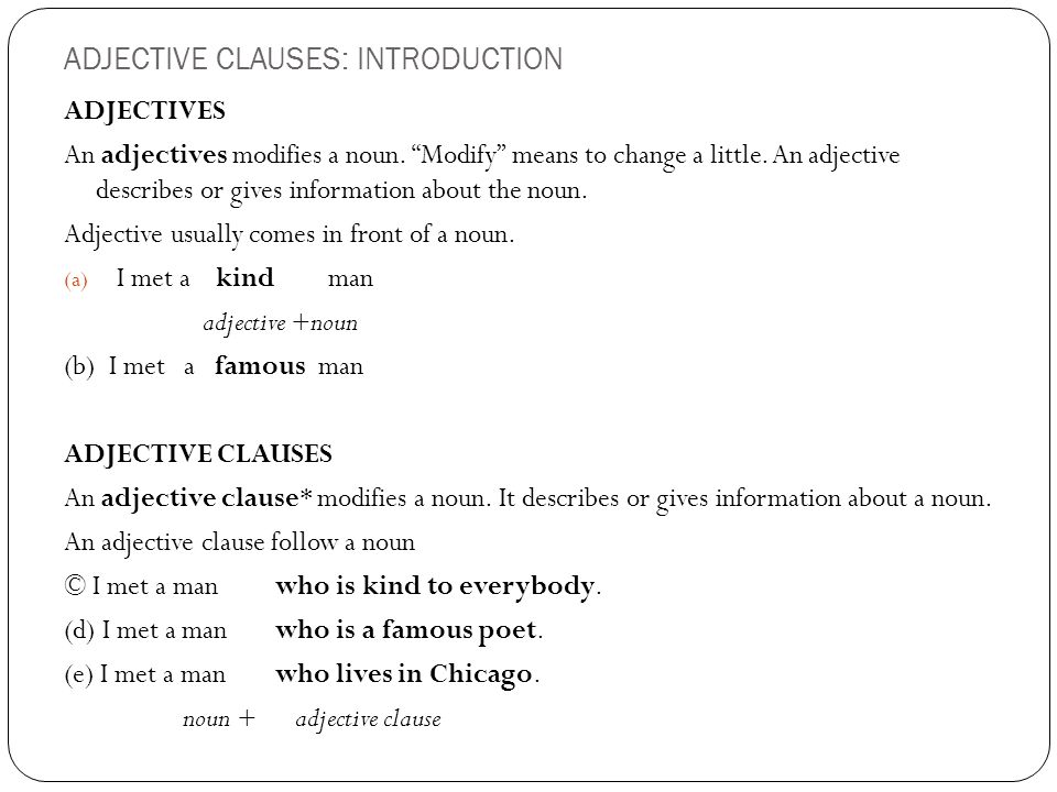 *grammar terminology A clause is a structure that has a subject and a verb.