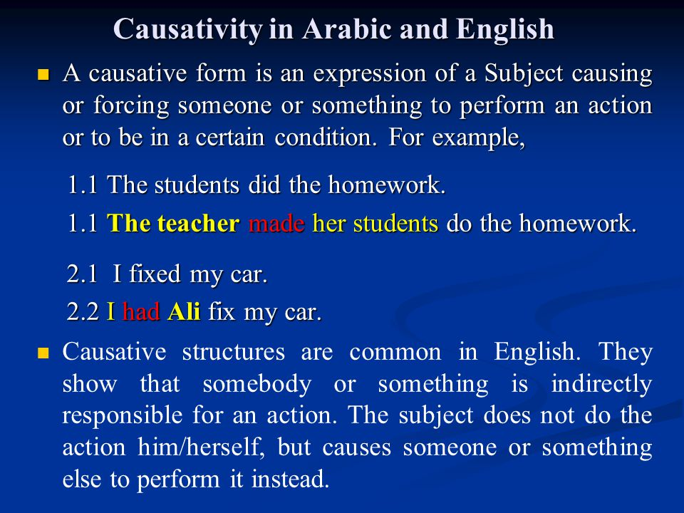 Symmetries between Causative Structures in English In Arabic, the verb make is commonly translated to 'jbar ( ( أجبر, while have is commonly translated into ja'ala ((جعل, and get is translated into ?qna'a (أقنع)   أجبر عادل منى على تغيير رأيها Adel made Muna change her opinion.