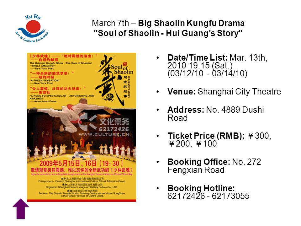 March 7th – Big Shaolin Kungfu Drama Soul of Shaolin - Hui Guang s Story Date/Time List: Mar.