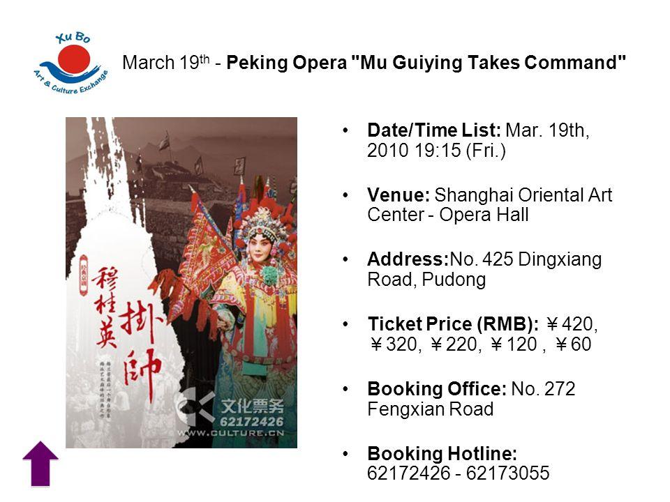 March 19 th - Peking Opera Mu Guiying Takes Command Date/Time List: Mar.