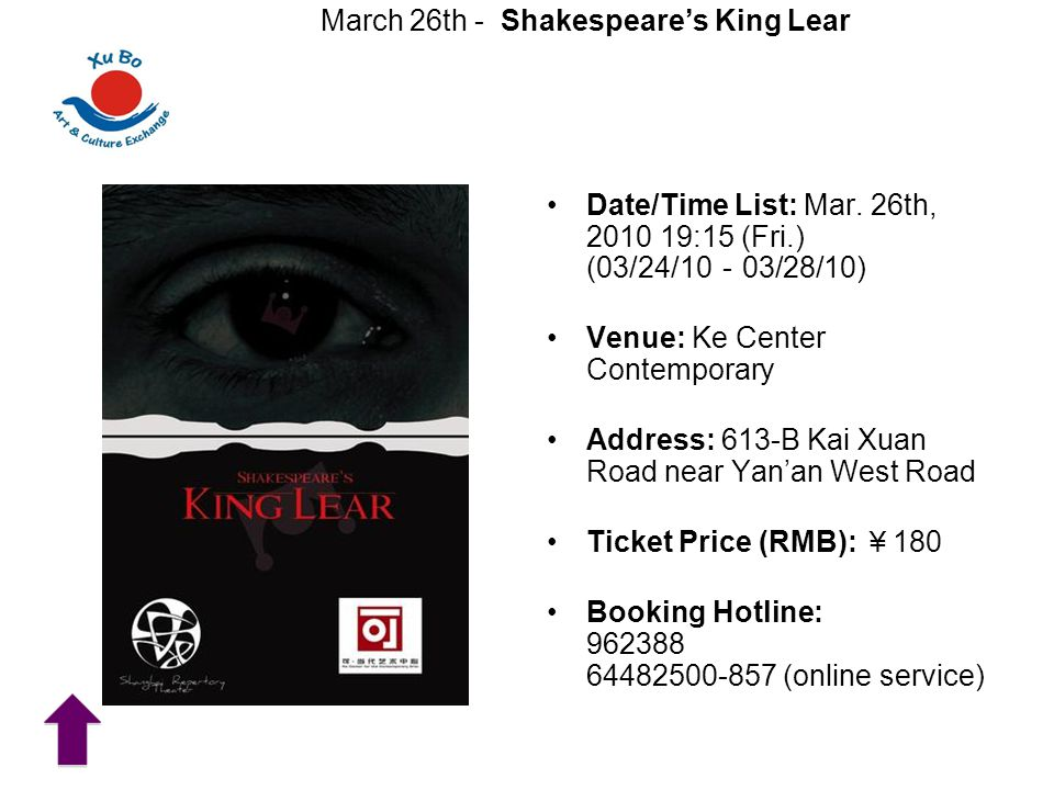 March 26th - Shakespeare's King Lear Date/Time List: Mar.
