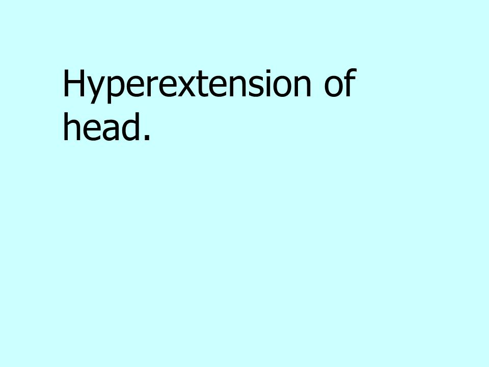 Rotation Of Head