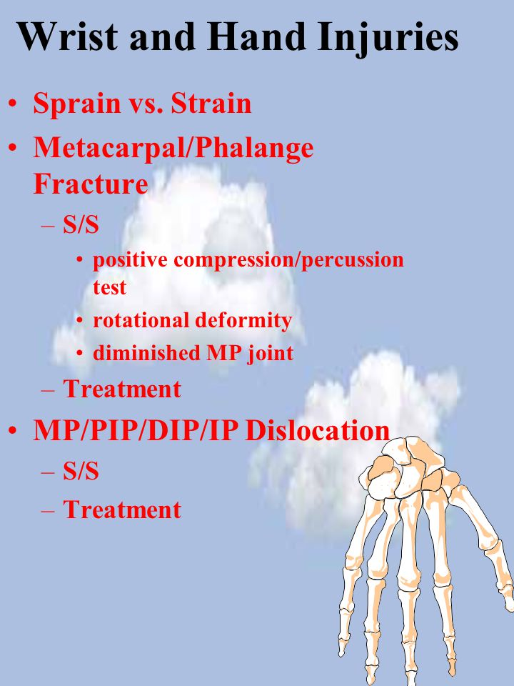 Elbow Fracture/Dislocation Fracture Dislocation Volkmann's Contracture –impairment of brachial artery numbness, absent distal pulse, etc