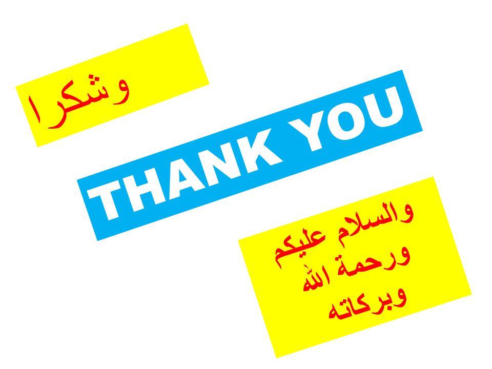 THANK YOU والسلام عليكم ورحمة الله وبركاته وشكرا