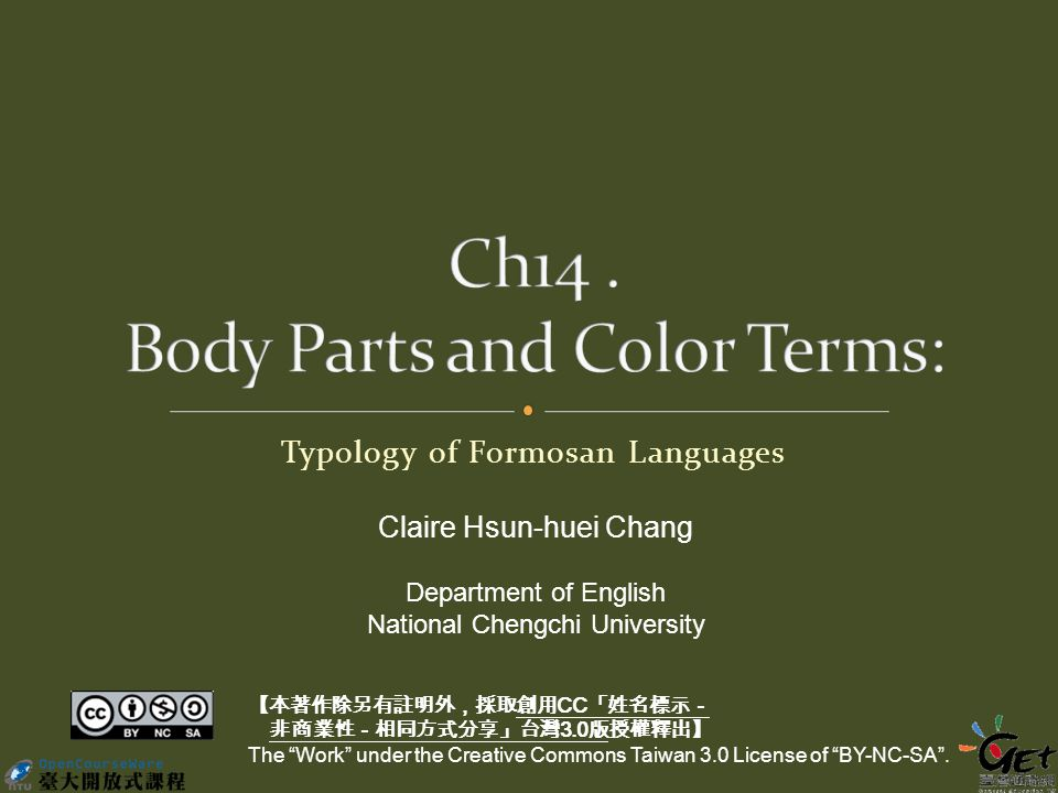 Typology of Formosan Languages Claire Hsun-huei Chang Department of English National Chengchi University 【本著作除另有註明外,採取創用 CC 「姓名標示- 非商業性-相同方式分享」台灣 3.0 版授權釋出】 The Work under the Creative Commons Taiwan 3.0 License of BY-NC-SA .