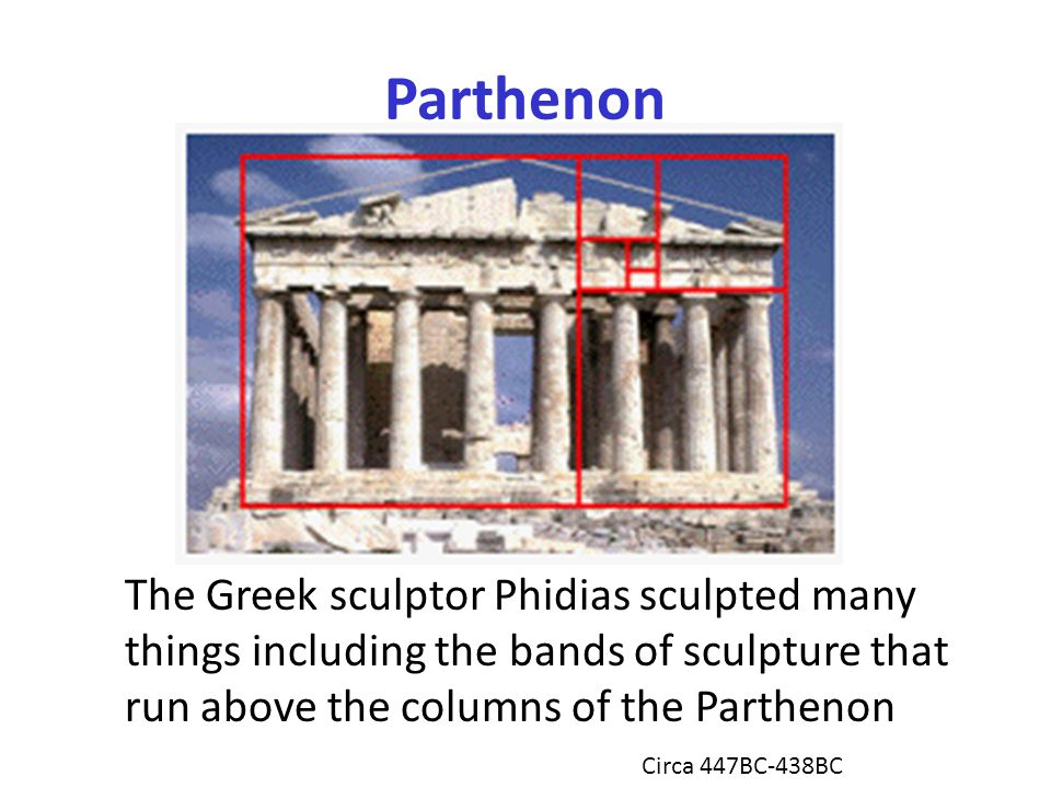 Parthenon The Greek sculptor Phidias sculpted many things including the bands of sculpture that run above the columns of the Parthenon Circa 447BC-438