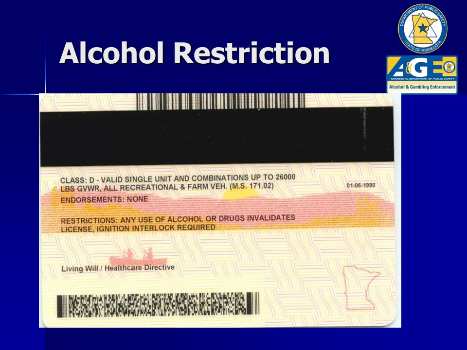 Alcohol Restriction