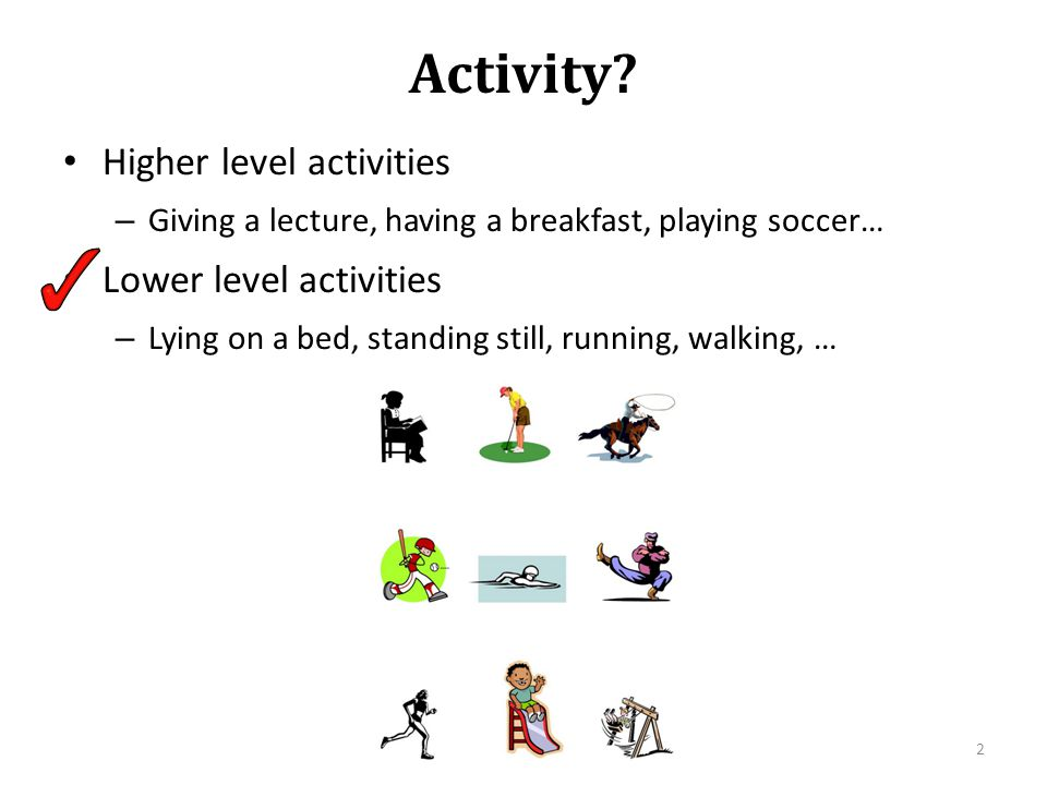 An easy example Assumptions: – Sensors on smartphones are only available Accelerometer, compass, gyroscope, light, … You can attach smartphones on your body – Only three target activities to recognize Running Standing still Lying on a bed How can we recognize activities.