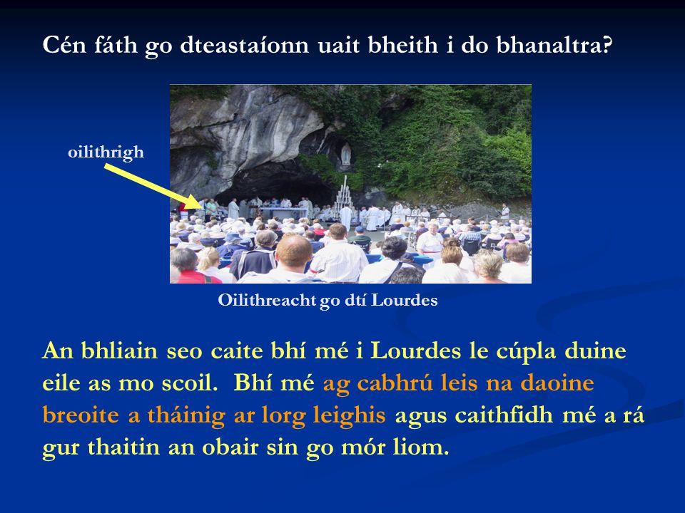 Cén radharc a rinne an t-imprisean is mó ort.O. ba é an Collosium gan aon dabht.