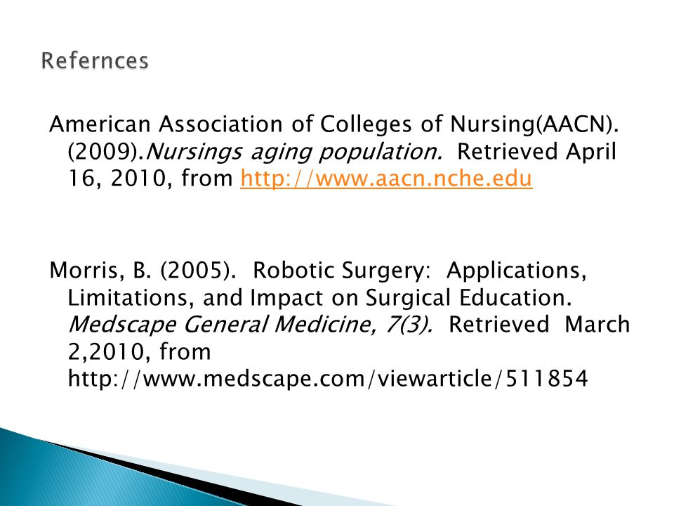 American Association of Colleges of Nursing(AACN).