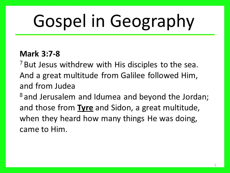 6 About 20-25 miles apart Joshua 19:29 29 And the border turned to Ramah and to the fortified city of Tyre; then the border turned to Hosah, and ended at the sea by the region of Achzib.