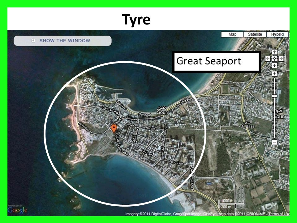 20 Arvad Syria ?????? Great Seaport