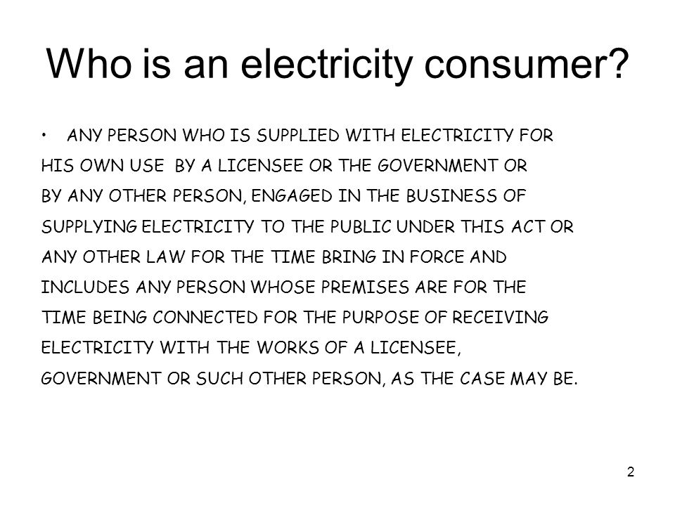 43 Categories of supply Supply of electricity available to the consumer is of the following categories:- a.