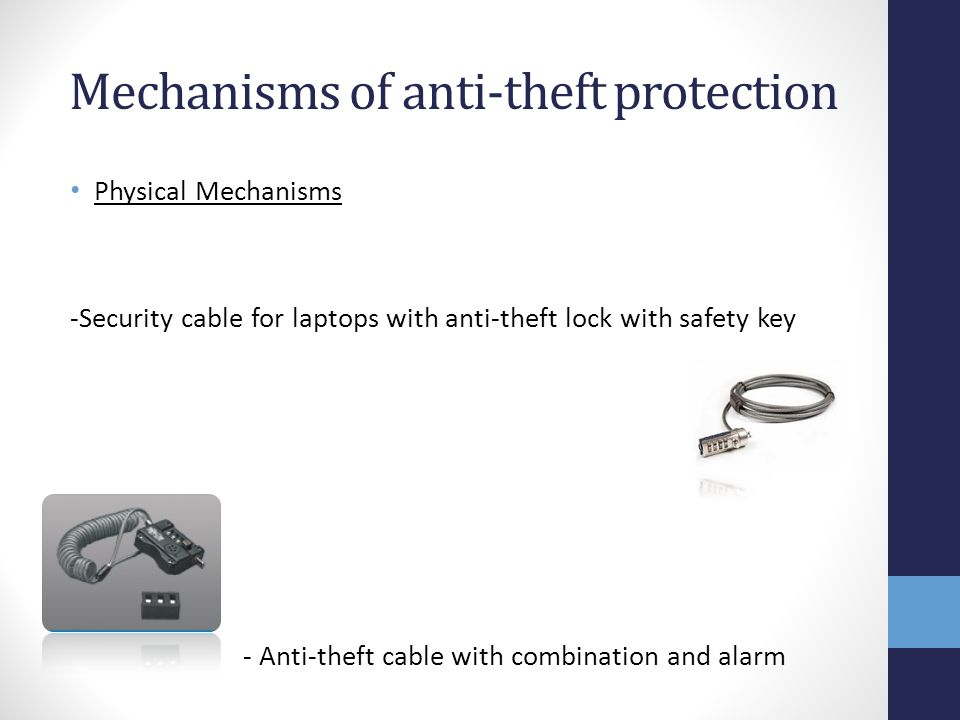 Mechanisms of anti-theft protection Physical Mechanisms -Security cable for laptops with anti-theft lock with safety key - Anti-theft cable with combination and alarm