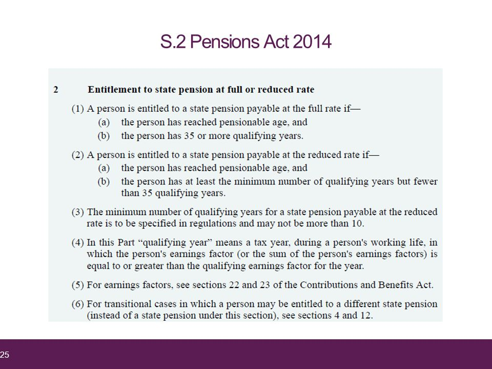 25 S.2 Pensions Act 2014