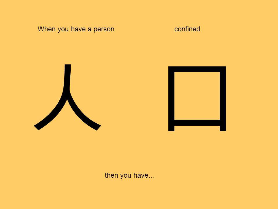 人 When you have a personconfined then you have… 囗