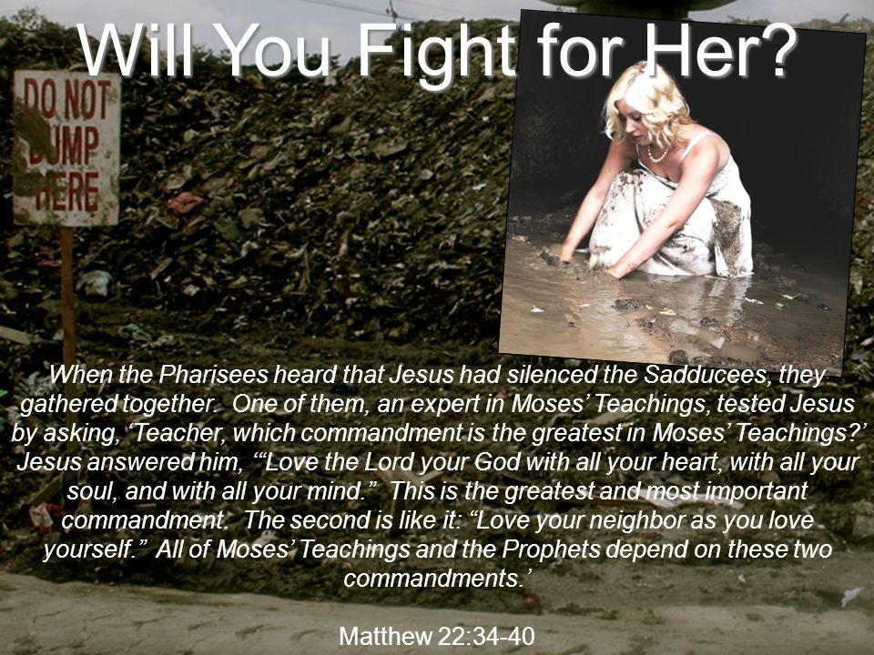 Will You Fight for Her.