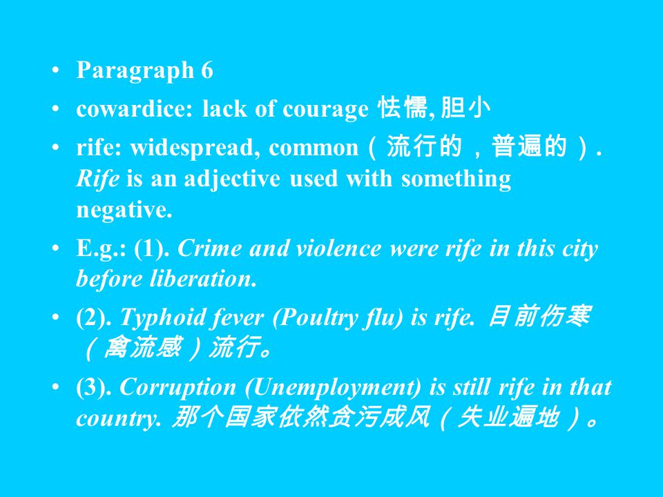 humane: having or showing compassion or benevolence; characterized by kindness, mercy, sympathy E.g.: humane action: merciful action 人道的行为 humane kill