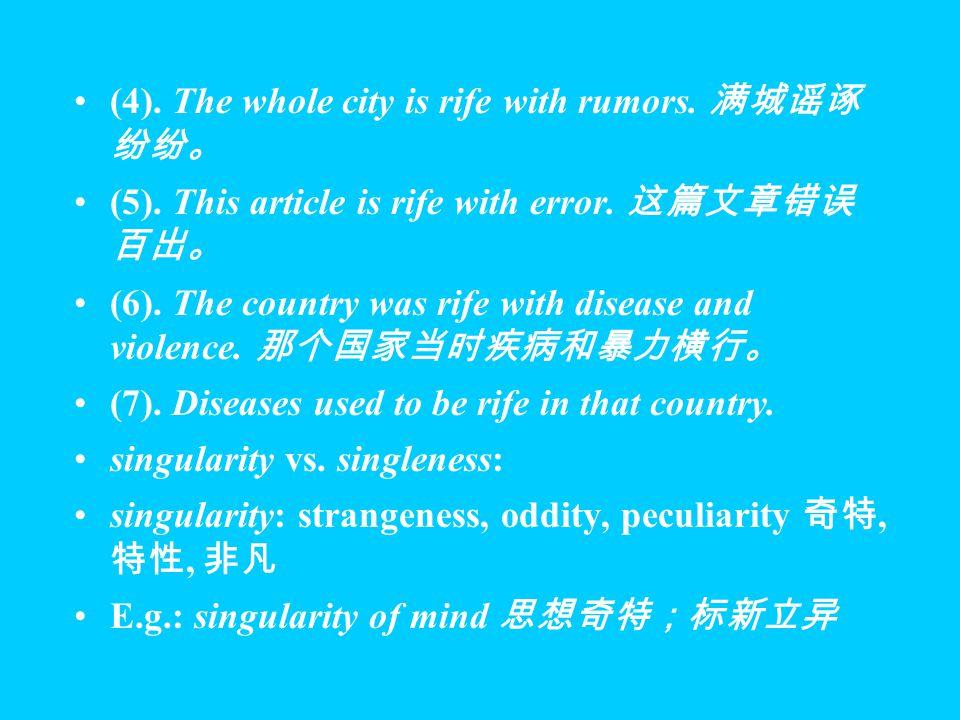 Paragraph 6 cowardice: lack of courage 怯懦, 胆小 rife: widespread, common (流行的,普遍的).