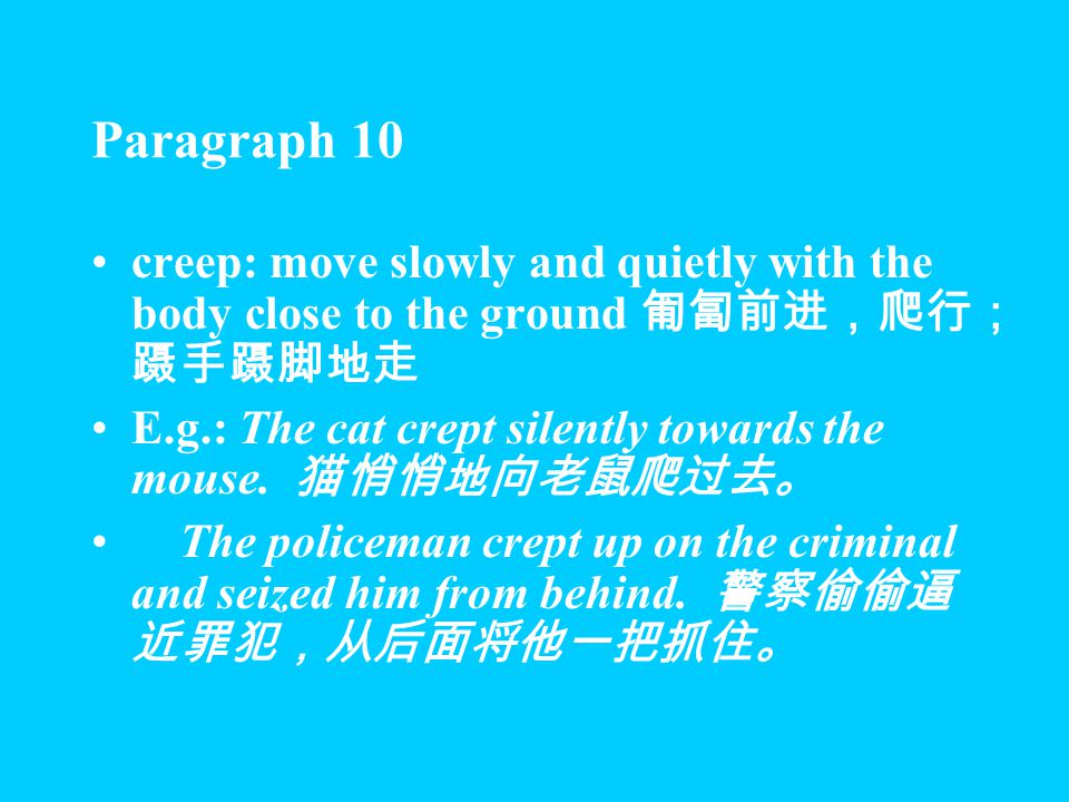 Paragraph 10 sidle: (up) walk as if ready to turn and go the other way, especially secretively or nervously (尤指鬼鬼祟祟地或胆怯地) 悄悄地走 E.g.: He sidled up to t