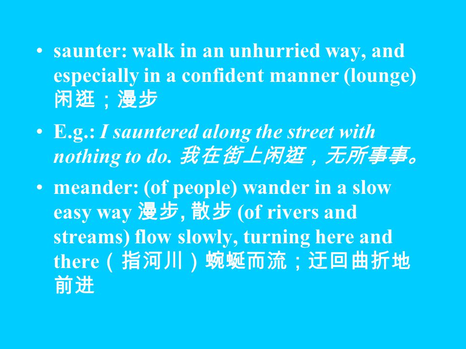 Paragraph 10 E.g.: They rambled through the woods. 他们漫步 穿过树林。 We rambled about for hours in the old city. 我 们在古城漫游了几个小时。 roam: (through, around, about