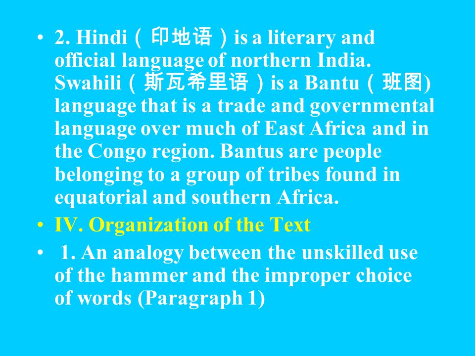 2.Hindi (印地语) is a literary and official language of northern India.