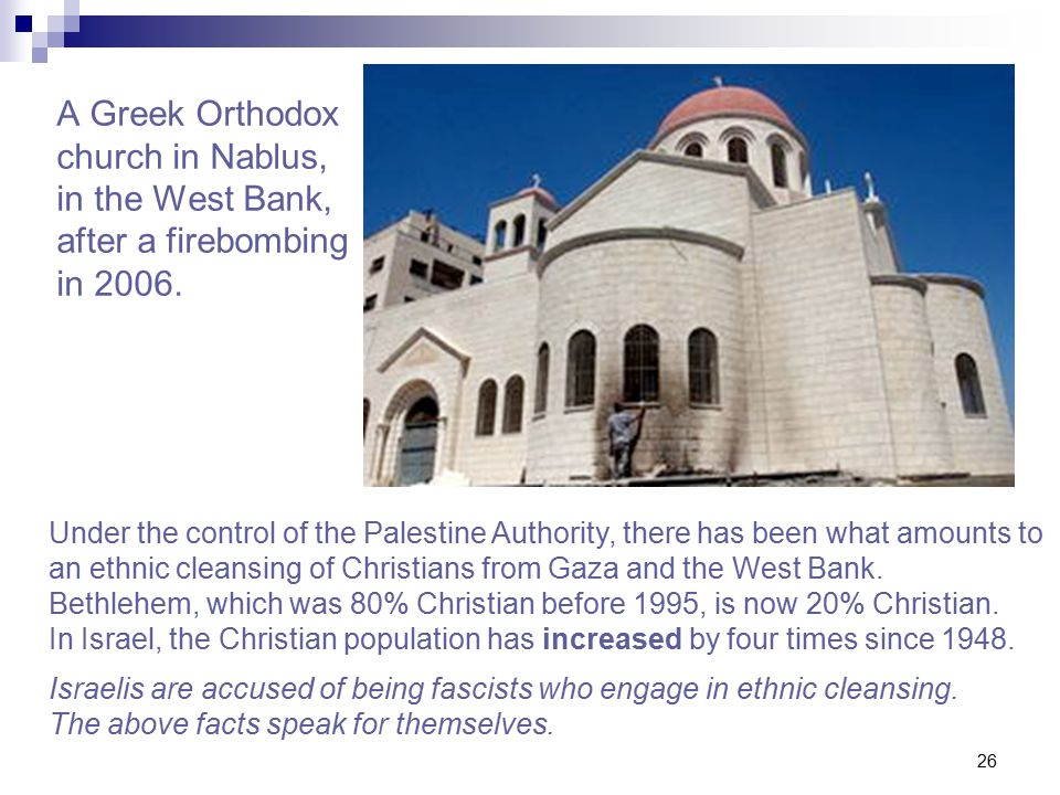 26 A Greek Orthodox church in Nablus, in the West Bank, after a firebombing in 2006.