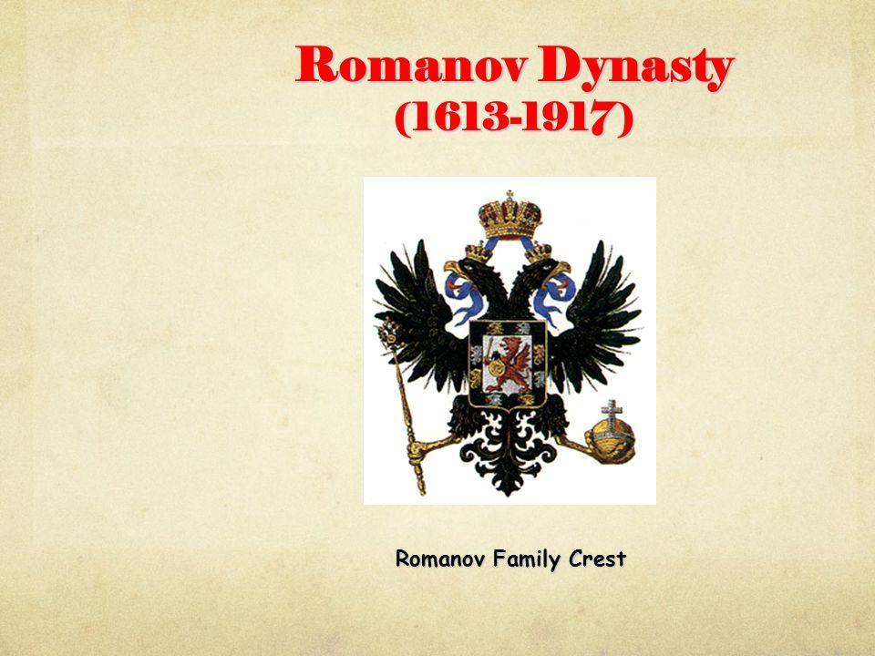 Romanov Dynasty (1613-1917) Romanov Family Crest