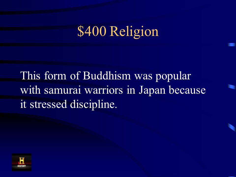 $300 Religion Islam