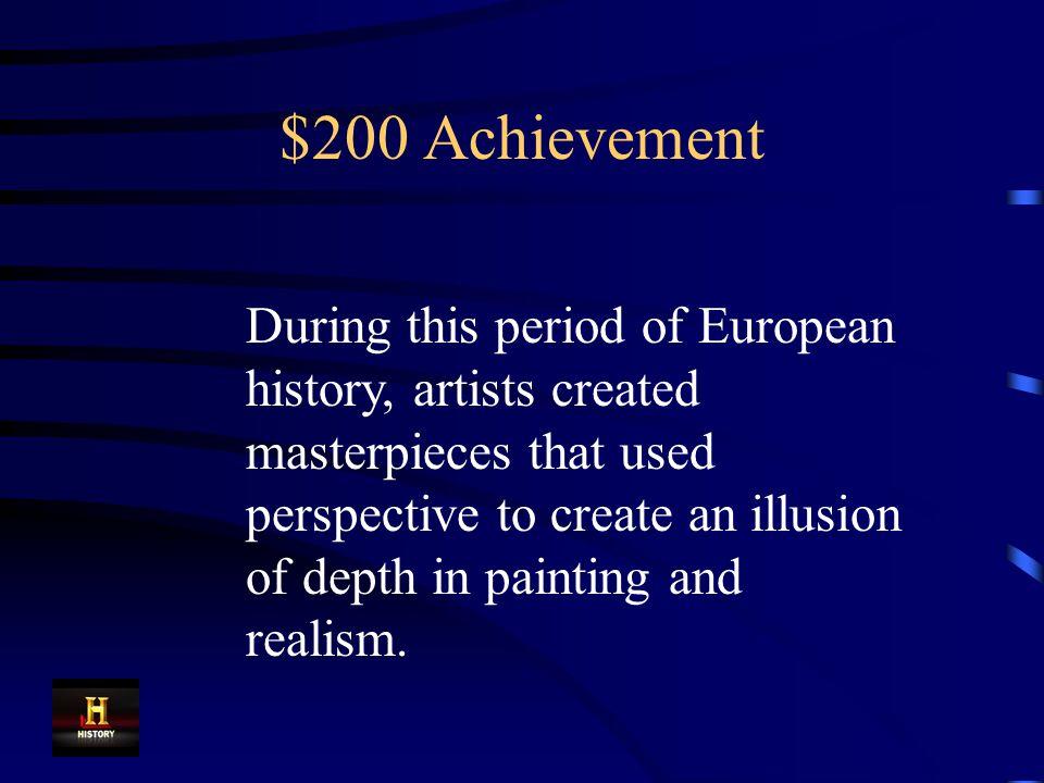 $100 Achievement Ancient Rome