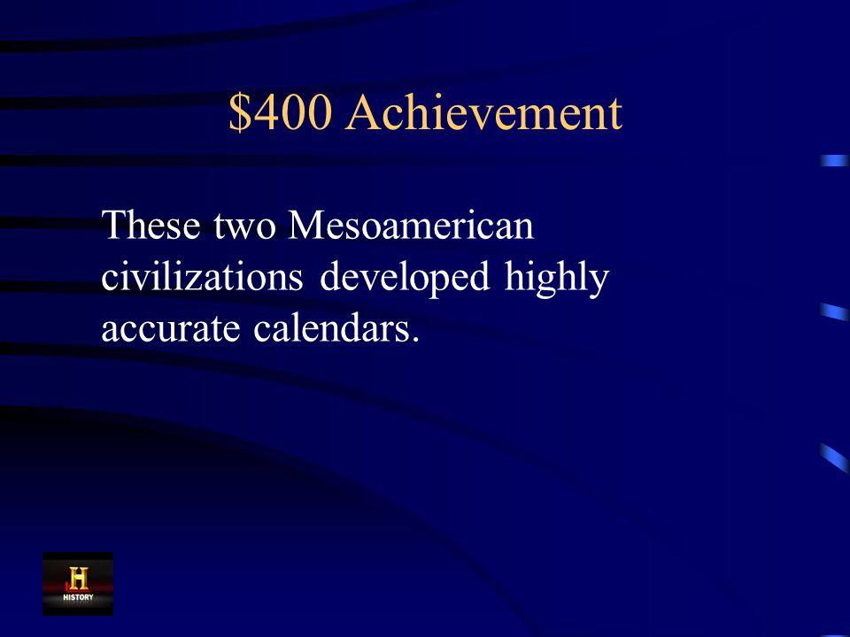 $300 Achievement China