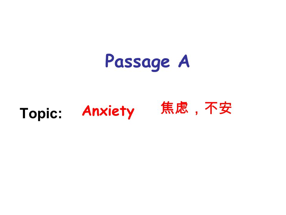 Passage A Topic: Anxiety 焦虑,不安