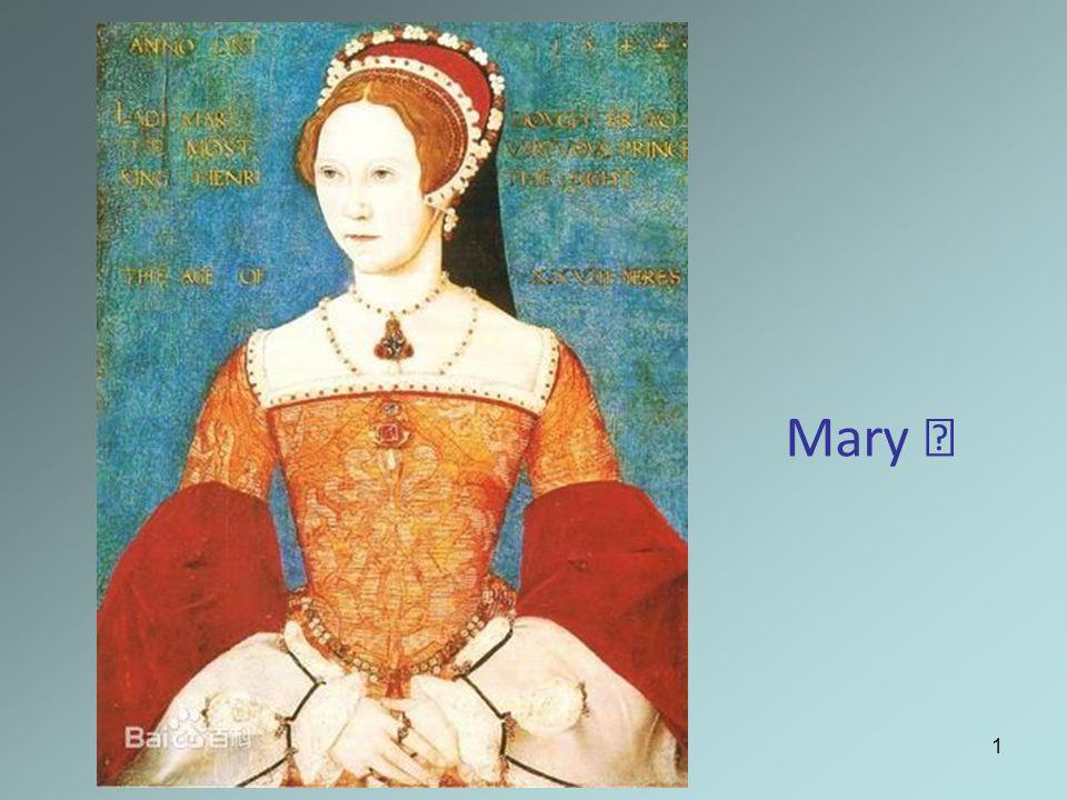 1 Mary Ⅰ