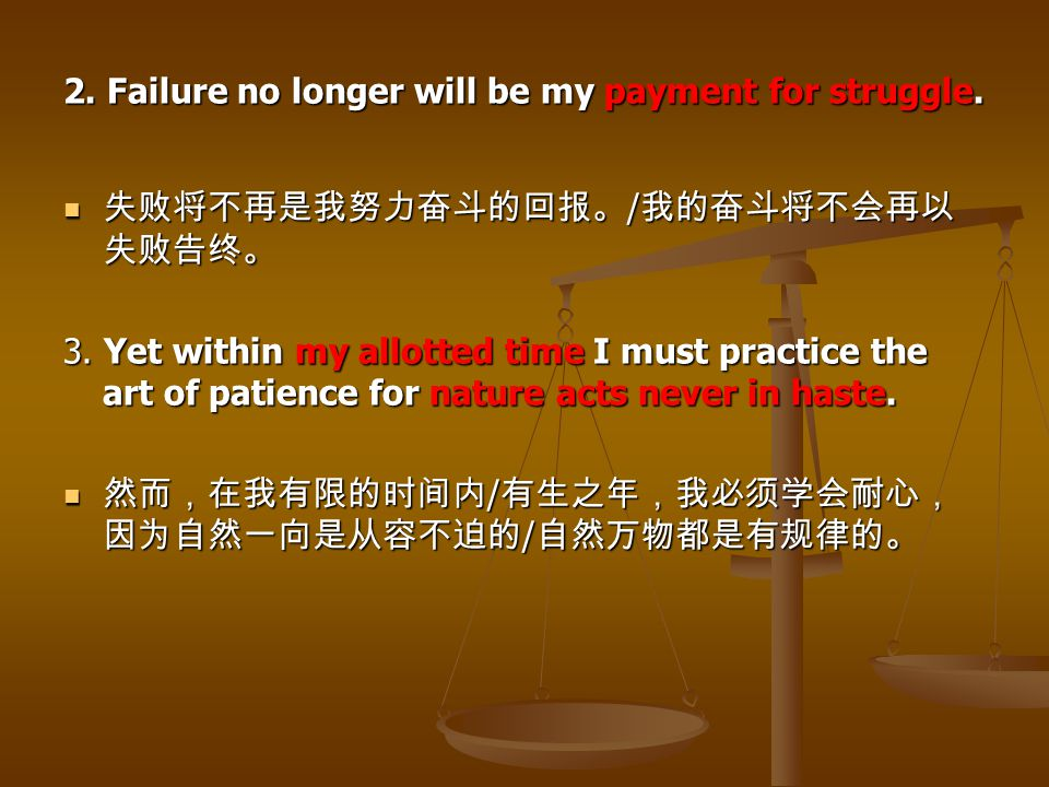 2. Failure no longer will be my payment for struggle.