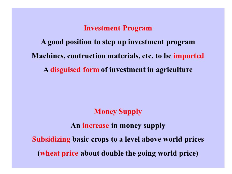 Investment Program A good position to step up investment program Machines, contruction materials, etc.