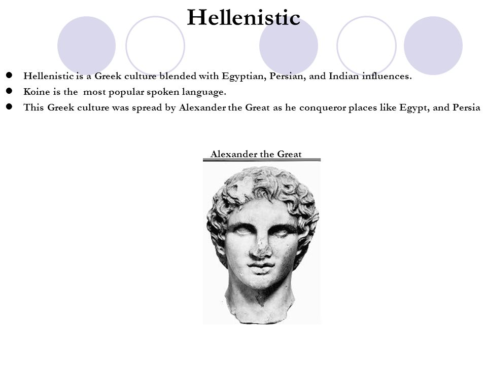 Hellenistic Hellenistic is a Greek culture blended with Egyptian, Persian, and Indian influences. Koine is the most popular spoken language. This Gree