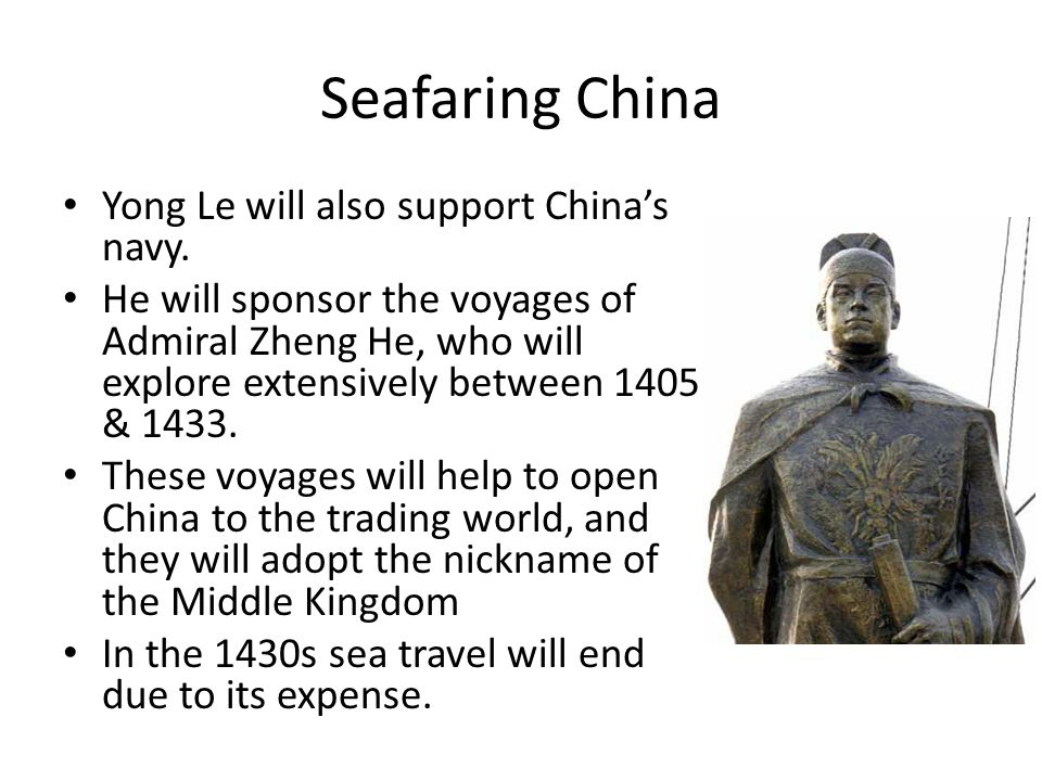 Seafaring China Yong Le will also support China's navy.