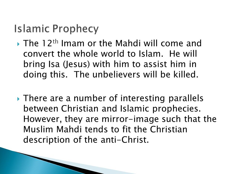  The 12 th Imam or the Mahdi will come and convert the whole world to Islam.