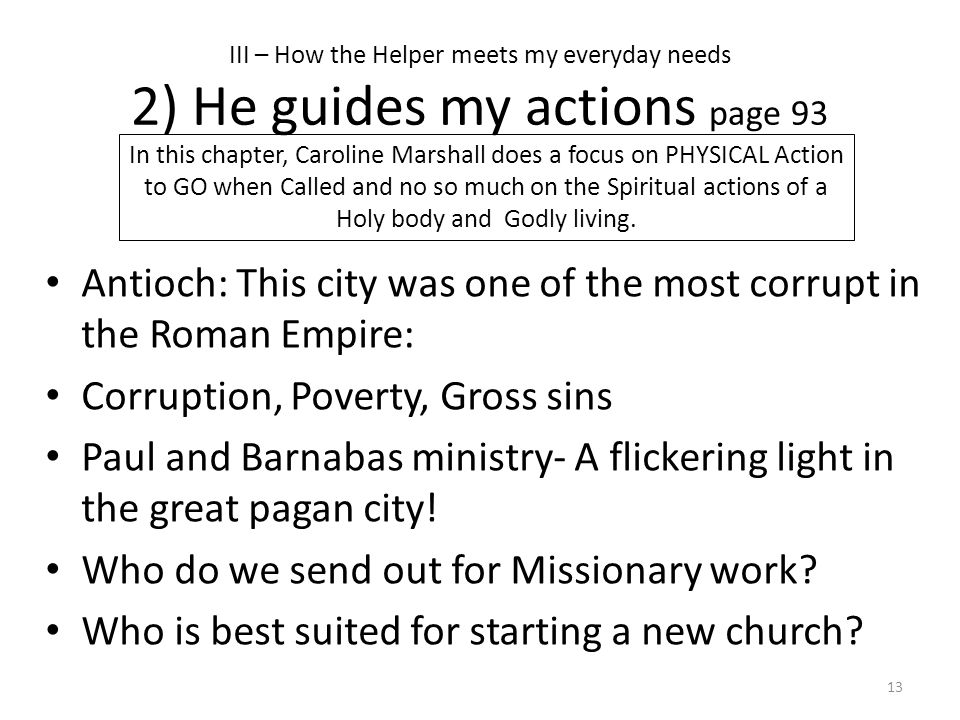 III – How the Helper meets my everyday needs 2) He guides my actions page 93 Antioch: This city was one of the most corrupt in the Roman Empire: Corru