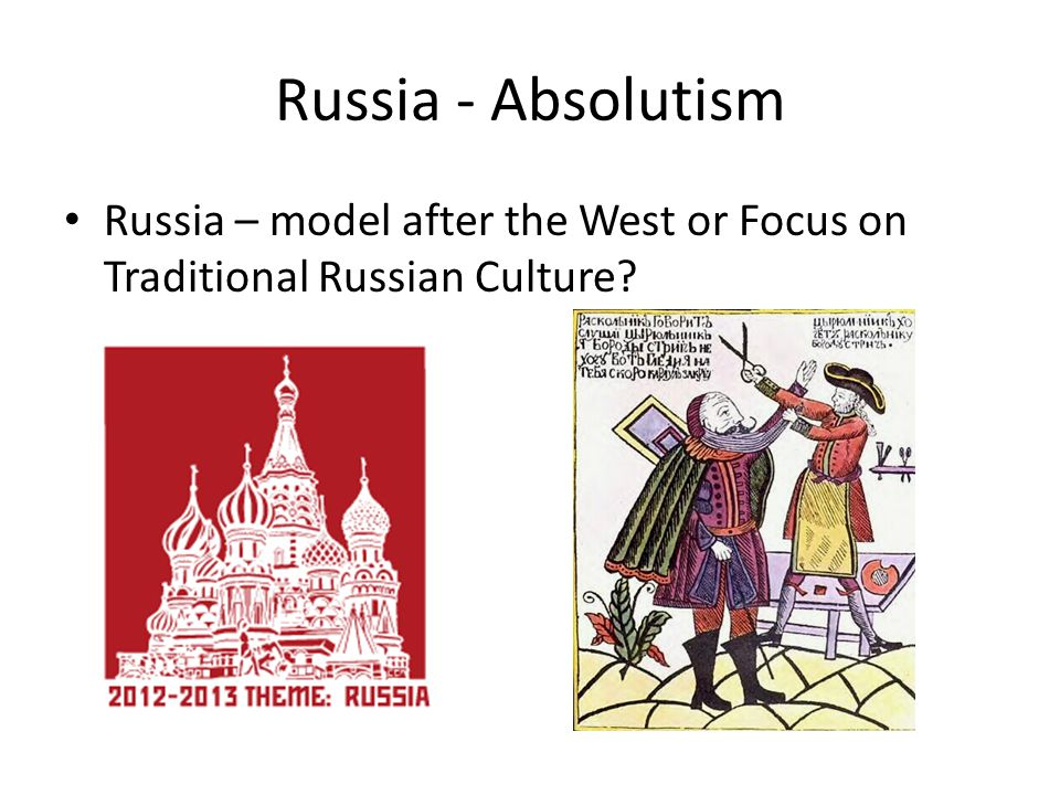Russia - Absolutism Russia – model after the West or Focus on Traditional Russian Culture?