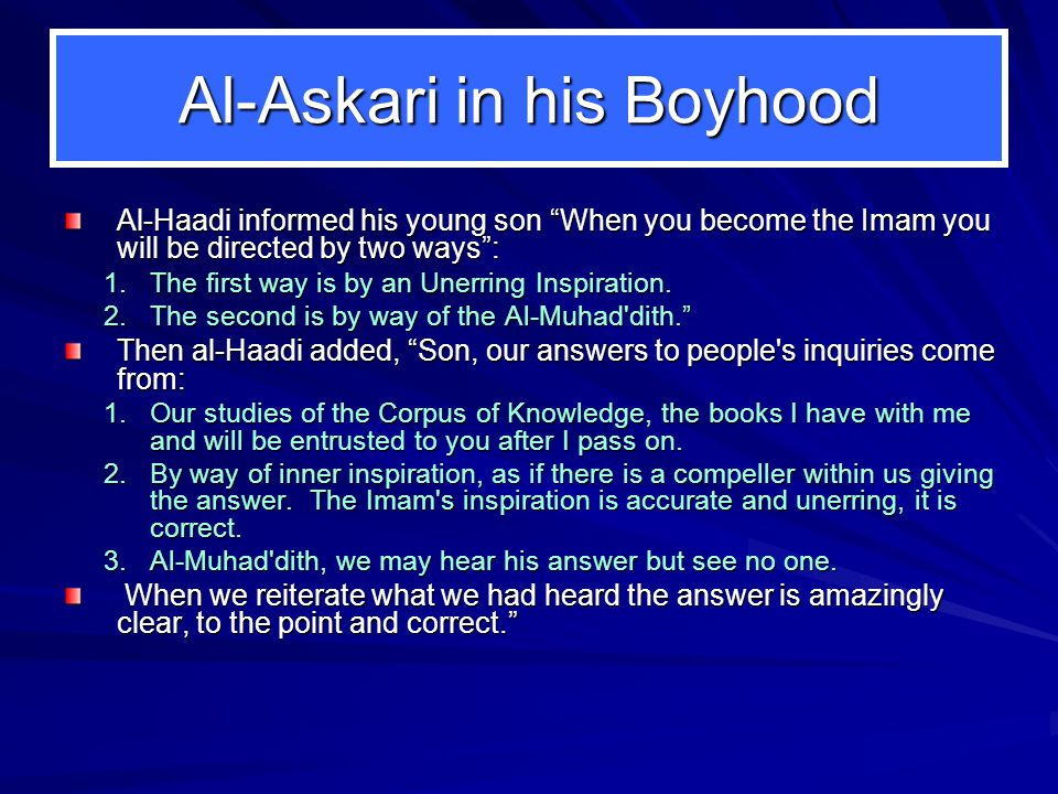 "Al-Askari in his Boyhood Al-Haadi informed his young son ""When you become the Imam you will be directed by two ways"": 1.The first way is by an Unerrin"