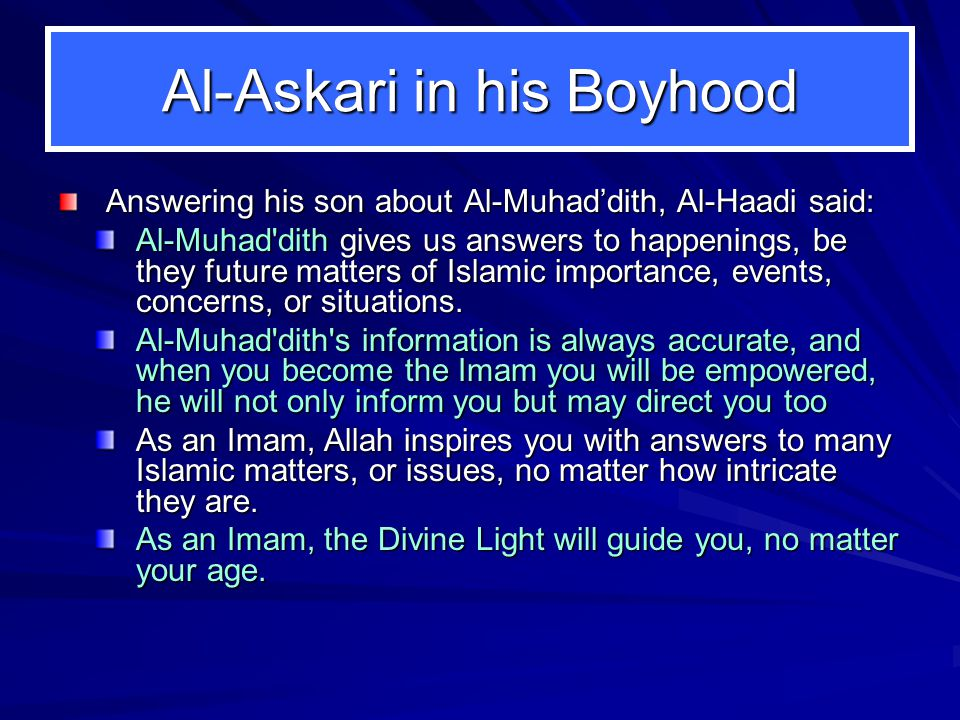 Al-Askari in his Boyhood Answering his son about Al-Muhad'dith, Al-Haadi said: Al-Muhad'dith gives us answers to happenings, be they future matters of