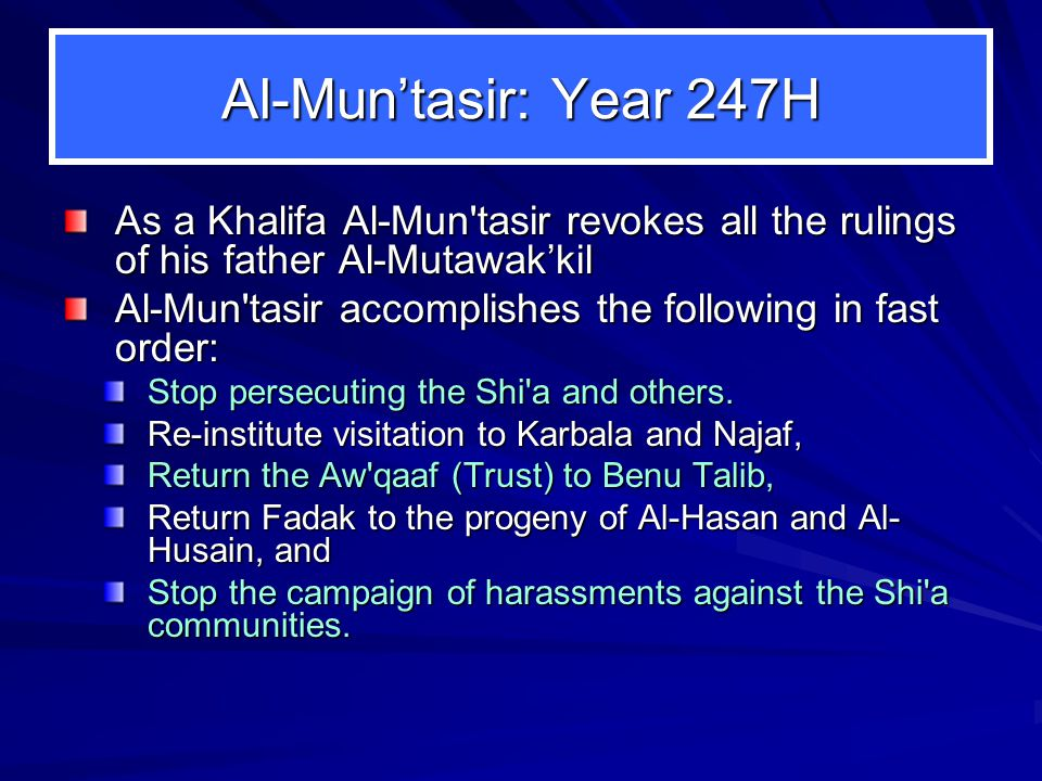 Al-Mun'tasir: Year 247H As a Khalifa Al-Mun'tasir revokes all the rulings of his father Al-Mutawak'kil Al-Mun'tasir accomplishes the following in fast