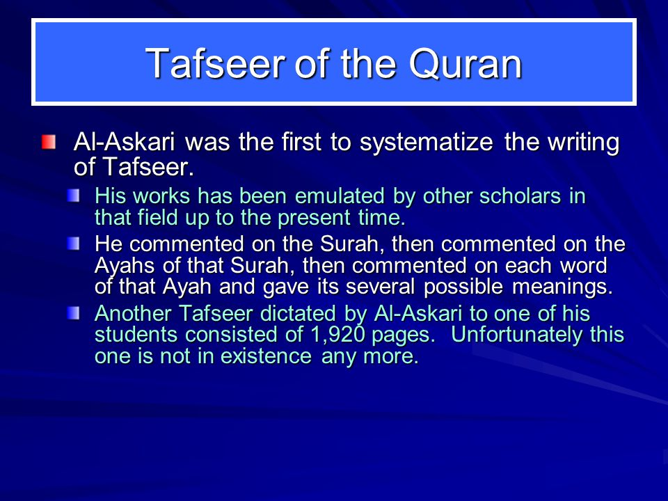 Tafseer of the Quran Al-Askari was the first to systematize the writing of Tafseer.