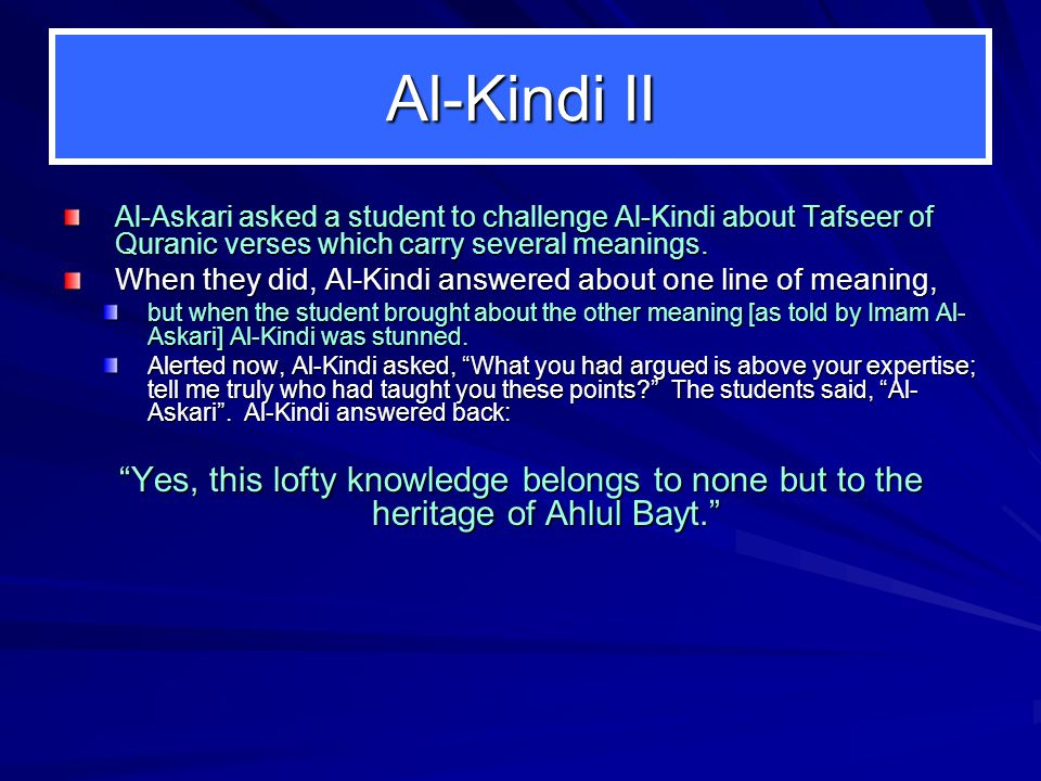 Al-Kindi II Al-Askari asked a student to challenge Al-Kindi about Tafseer of Quranic verses which carry several meanings. Al-Askari asked a student to
