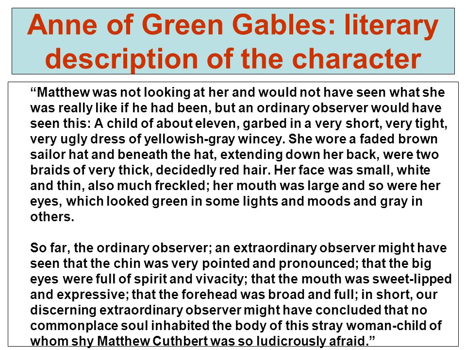 "Anne of Green Gables: literary description of the character ""Matthew was not looking at her and would not have seen what she was really like if he had"